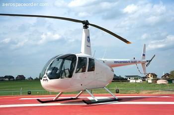 Robinson R44 Raven II. Срок поставки 03.2016